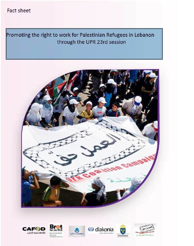Promoting the right to work for Palestinian Refugees in lebanon