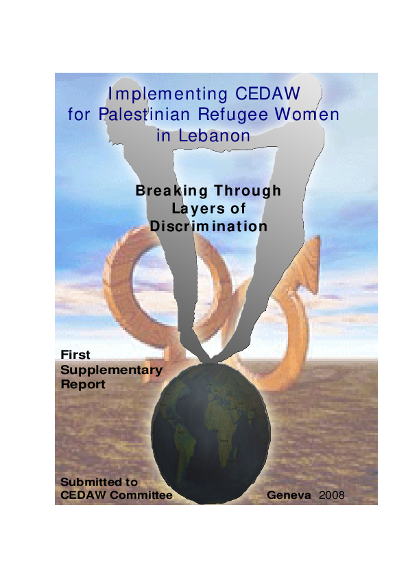 Implementing-CEDAW-for-Palestinian-Refugee-Women-in-Lebanon-2008.pdf